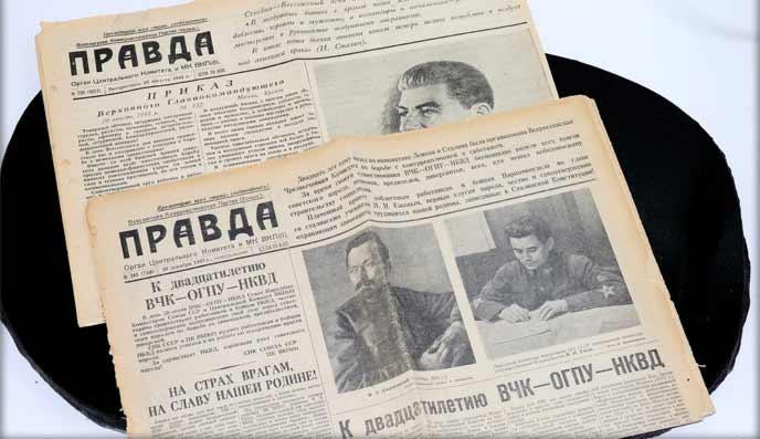 Старая газета «Правда»