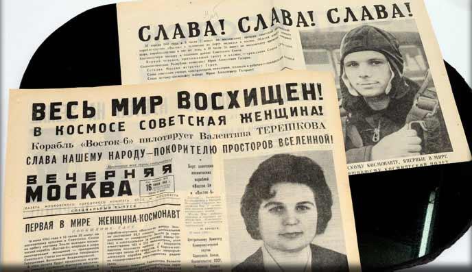 Газета «Вечерняя Москва» времен СССР